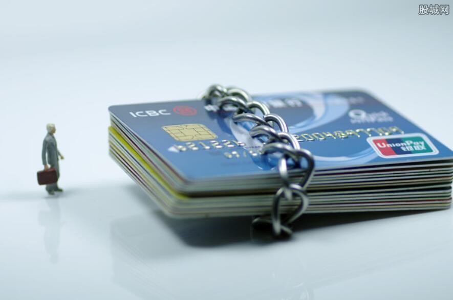 李世豪在线咨询:信用卡逾期被起诉立案后怎么解决 持卡人应该这样处理