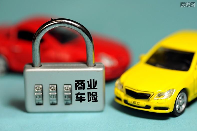 童兆洪在线咨询:二手车首次保险多少钱 一般只买哪些险种就可以了