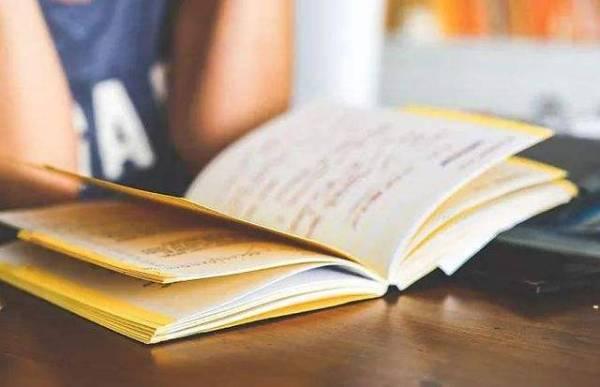 2021高考高效备考 高效备考的策略和方法